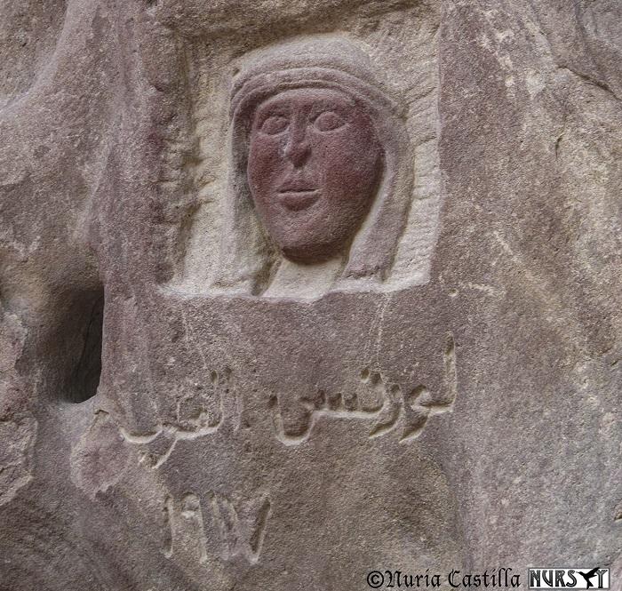 De Wadi Rum al Mar Muerto